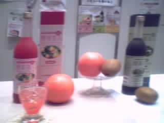 シーボン・酵素美人-赤 画像のサムネイル画像