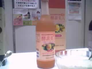 シーボン・酵素美人-黄画像