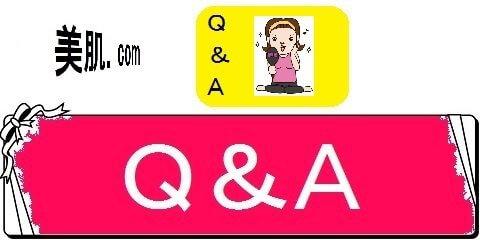 美肌レシピを活用する方法・Q&A(カテゴリ)画像